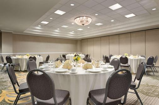 Embassy Suites by Hilton Newark Wilmington South - Newark - Banquet hall