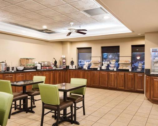 Comfort Inn & Suites LaVale - Cumberland - La Vale - Buffet