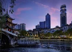 Sofitel Guiyang Hunter - Guiyang - Θέα στην ύπαιθρο