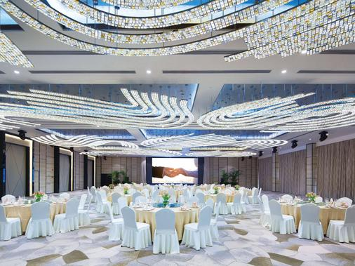 Golden Tulip Shanghai Rainbow - Shanghai - Banquet hall