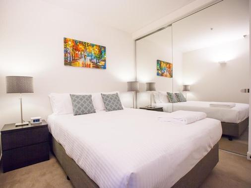 Southern Cross Serviced Apartments - Melbourne - Makuuhuone