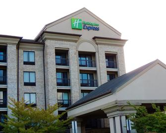 Holiday Inn Express Boone - Бун - Здание