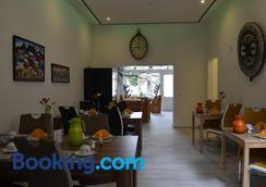 Apartment-Hotel - Wittenberge - Restaurant