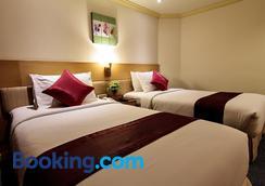 Bossotel Bangkok - Bangkok - Bedroom