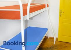 Hostel Golden Gates - Kiev - Phòng ngủ