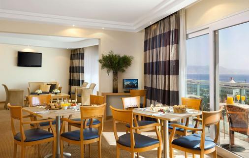 Dan Panorama Eilat - Eilat - Dining room