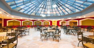 מלון לאונרדו ירושלים - ירושלים - מסעדה