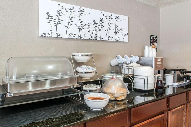 斯利普機場酒店 - 阿爾布奎克 - 阿布奎基 - 自助餐