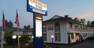 American Star Inn & Suites Atlantic City - Гэлоуэй - Здание