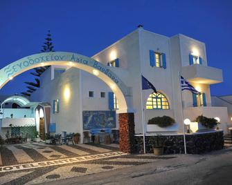 Santa Barbara Hotel - Perissa - Building