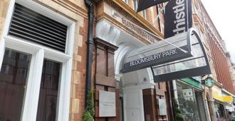 Thistle Bloomsbury Park - Londres - Edifício