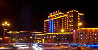 Yanbian Baishan Hotel - Yanji