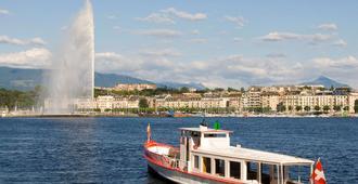 Ibis Geneve Centre Gare - Ginebra - Vista del exterior
