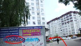 Kharkov Citizen - Kharkiv - Building
