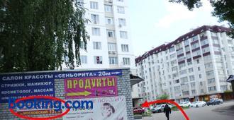 Hostel Kharkov Citizen - Jarkov - Edificio