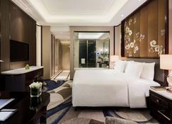Wanda Realm Yinchuan - Yinchuan - Bedroom
