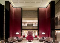 New World Beijing Hotel - Пекин - Лаундж