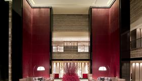 New World Beijing Hotel - Peking - Lounge