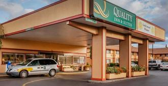 Quality Inn and Suites Airport - מדפורד
