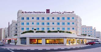 Al Bustan Centre & Residence - Dubai - Edificio