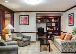 Quality Inn - Rocky Mount - Lounge
