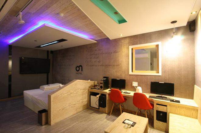 On Motel - Busan - Business centre