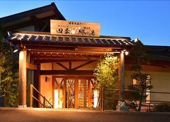 Shiki No Sato Yuraku - Shirahama - Bâtiment