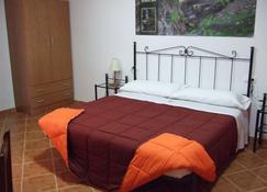 Casa Rural Entresierras - Beires - Habitación