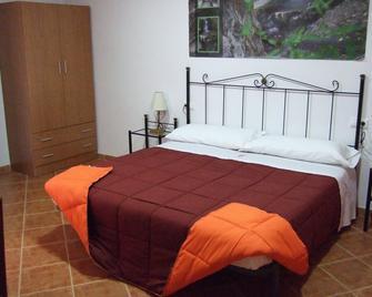 Casa Rural Entresierras - Beires - Bedroom