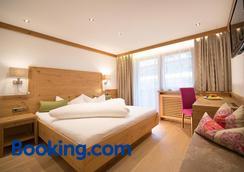Hotel Garni Glockenstuhl - Mayrhofen - Bedroom
