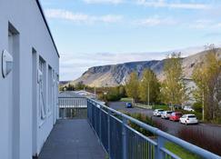 Arctic Nature Hotel - Selfoss - Building