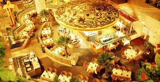 Best Western Premier Shenzhen Felicity Hotel - שנג'ן - מסעדה