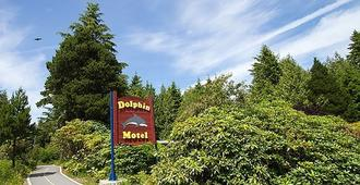 Dolphin Motel - Tofino - Outdoor view