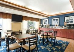 Days Inn by Wyndham Fargo - Fargo - Restaurant