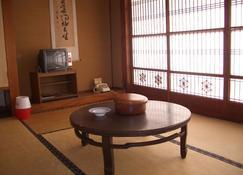 Semi Onsen Kishirou - Mogami - Dining room