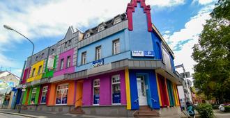 Petul Hotel An Der Zeche - Essen - Gebäude