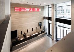 Barceló Hamburg - Hamburg - Lobby