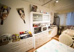 Hikari House - Hostel - Tokyo - Restaurant