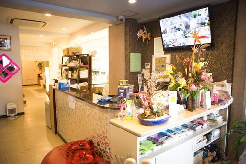 Hikari House - Hostel - Tokyo - Front desk
