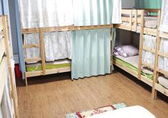 Hikari House - Hostel - Tokyo - Bedroom