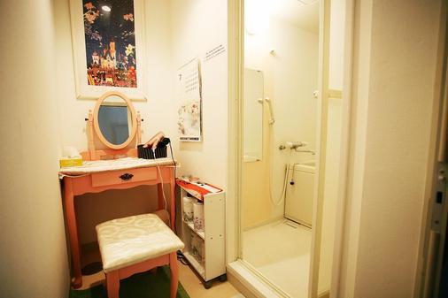 Hikari House - Hostel - Tokyo - Bathroom
