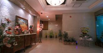 Bluemore Motel - Gyeongju - Lobby