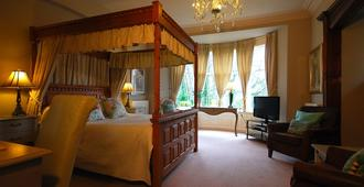 Hilton House - Windermere - Bedroom