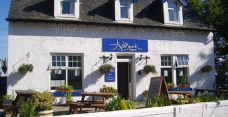 Ashbank Hotel - Campbeltown