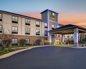 Holiday Inn Express Marshall - Marshall - Будівля