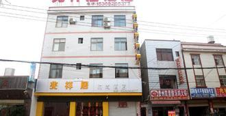 Zhaoxiangju Hotel Changshui Branch - Kunming - Edificio