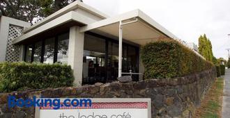 Mount Albert Motor Lodge - Auckland