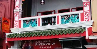 Kt Chinatown Lodge - Kuala Terengganu - Building