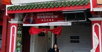 Kt Chinatown Lodge - Kuala Terengganu
