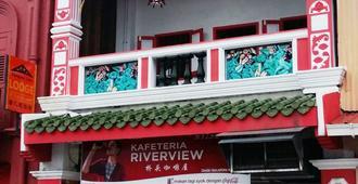 Kt Chinatown Lodge - קואלה טרנגאנו